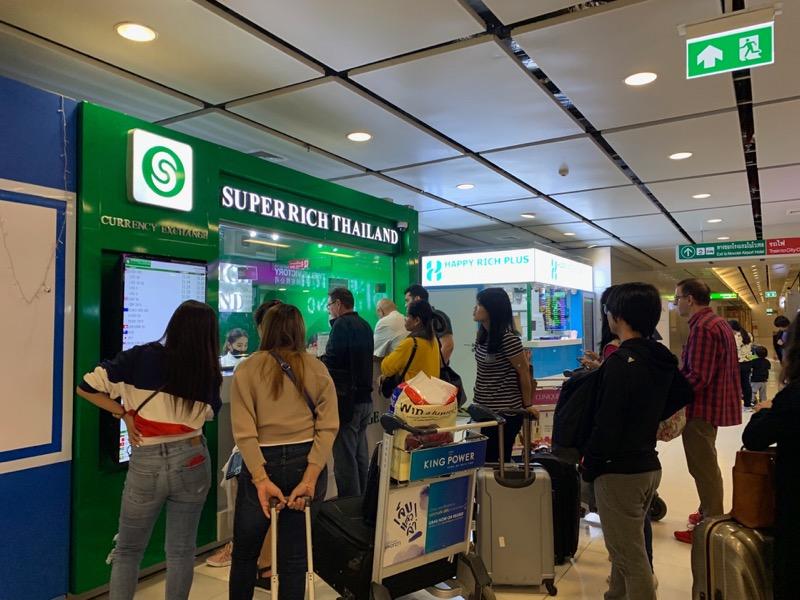 Superrich Thailand.jpg