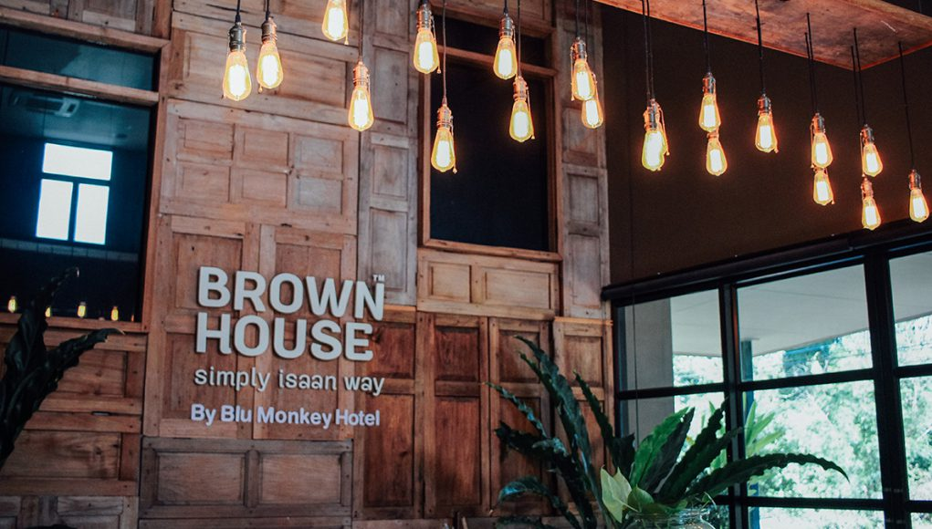 Brown House Hotel