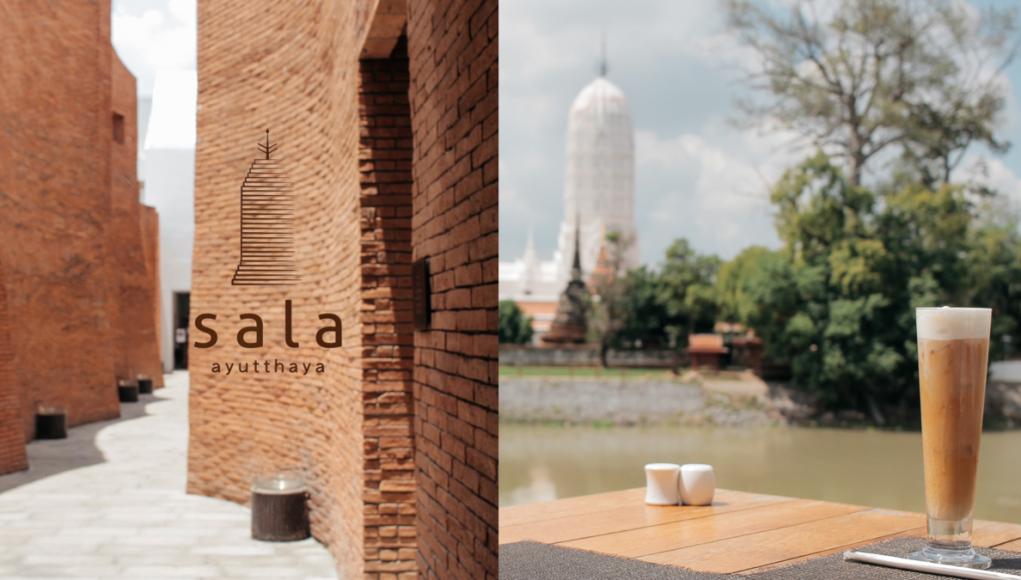 sala-ayutthaya-hotel-review